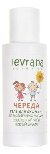 Гель для душа на растительных маслах 2 в 1 Череда Great For Kids: Гель 50мл недорого
