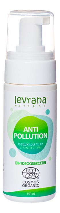 Купить Очищающая пенка для умывания Аntipolution Cleansing Foam: Пенка 150мл, Levrana