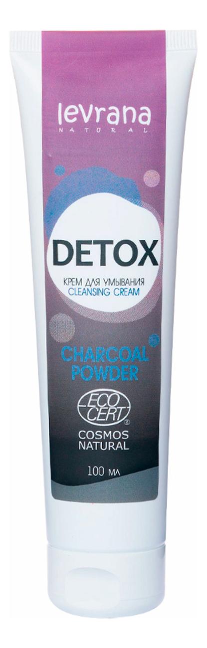 Крем для умывания с сажей дуба Detox Cleansing Cream Charcoal Powder 100мл, Levrana  - Купить