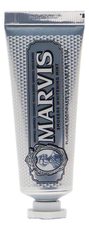 Купить Отбеливающая зубная паста Антитабак Smokers Whitening Mint: Зубная паста 25мл, MARVIS