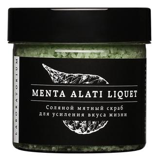 Соляной скраб для лица Мята Menta Alati Liquet: Скраб 100мл
