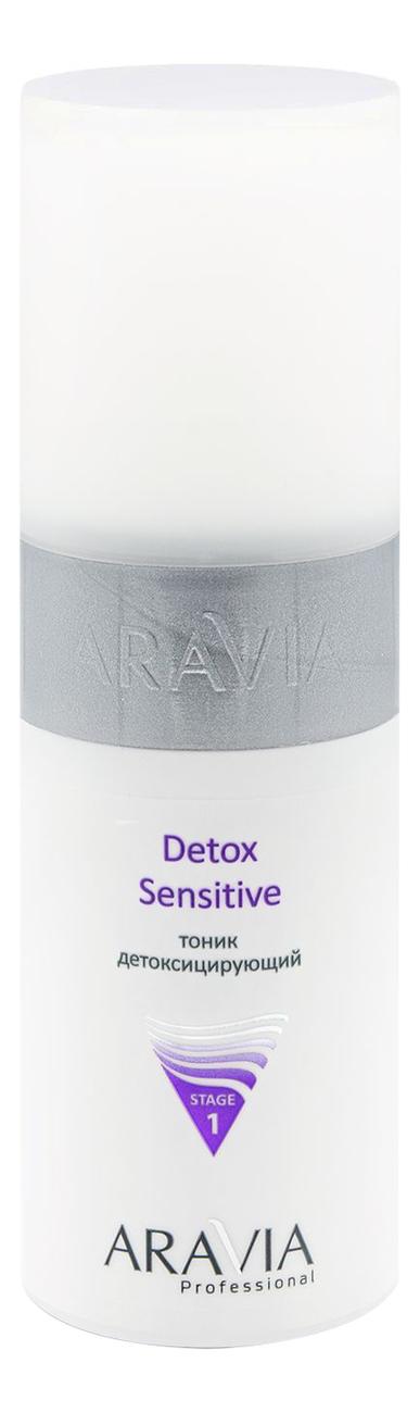Купить Тоник для лица детоксицирующий Professional Detox Sensitive Stage 1: Тоник 150мл, Aravia