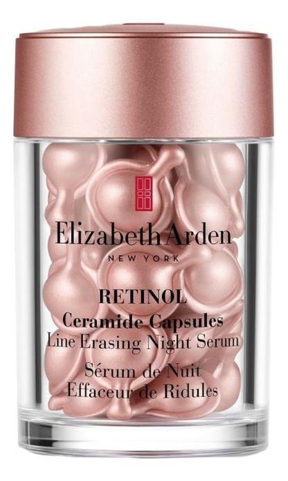 Купить Сыворотка ночная с церамидами и ретинолом Retinol Ceramide Capsules Line Erasing Night Serum: Сыворотка 30 капсул, Elizabeth Arden