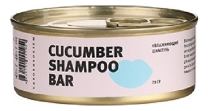 Твердый шампунь для волос Огуречный Cucumber Shampoo Bar 75г твердый шампунь для волос пребиотики и лемонграсс lemongrass shampoo bar 75г