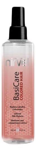 Двухфазный спрей-кондиционер для окрашенных волос BasiCare Colored Hair Biphase 200мл ааша хербалс кондиционер для окрашенных волос 200мл