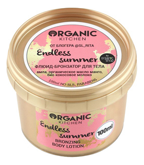Купить Флюид-бронзатор для тела от @sl_rita Organic Kitchen Endless Summer 100мл, Organic Shop