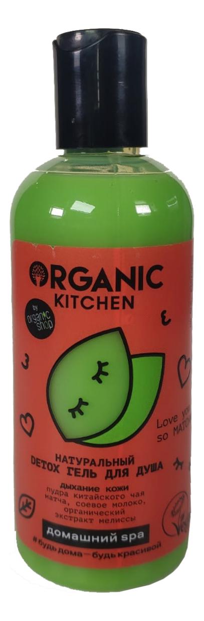 Купить Гель для душа Organic Kitchen Love You So Matcha 270мл, Organic Shop