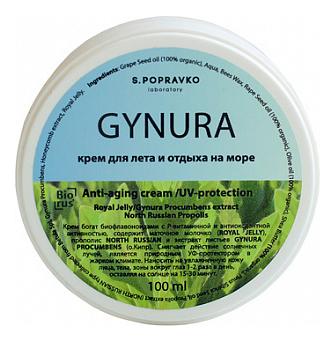 Крем для лета и отдыха на море Gynura Anti-Age Cream UV-Protection: Крем 100мл, S.Popravko  - Купить