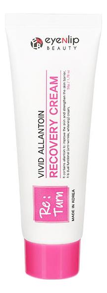 Купить Крем для лица с аллантоином Vivid Allantoin Recovery Cream 50мл, Eyenlip