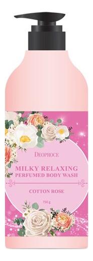 Гель для душа Хлопок и роза Milky Relaxing Perfumed Body Wash Cotton Rose 750г