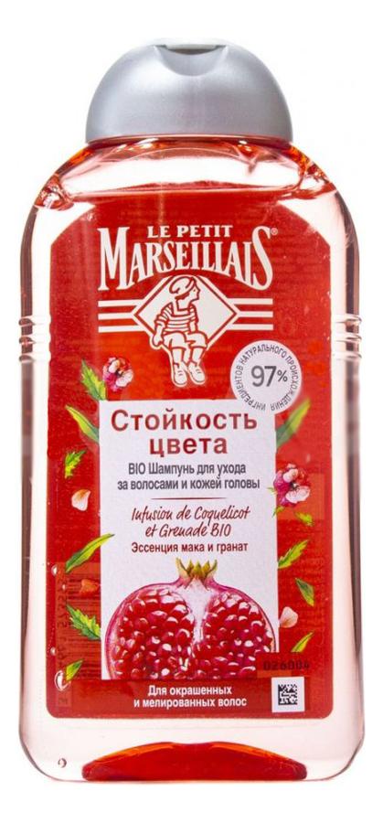Купить Шампунь для ухода за волосами и кожей головы Bio Стойкость цвета 250мл, Le Petit Marseillais