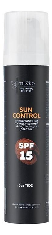 Купить Инновационный солнцезащитный крем для лица и тела Sun Control SPF15: Крем 100мл, mi&ko