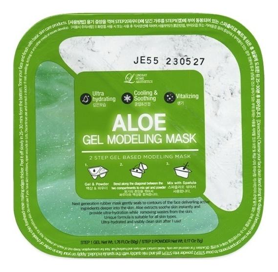Альгинатная гелевая маска для лица с экстрактом алоэ Aloe Gel Modeling Mask (пудра + гель) 55г