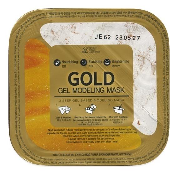 Купить Альгинатная гелевая маска для лица с коллоидным золотом Gold Gel Modeling Mask (пудра + гель) 55г, Lindsay