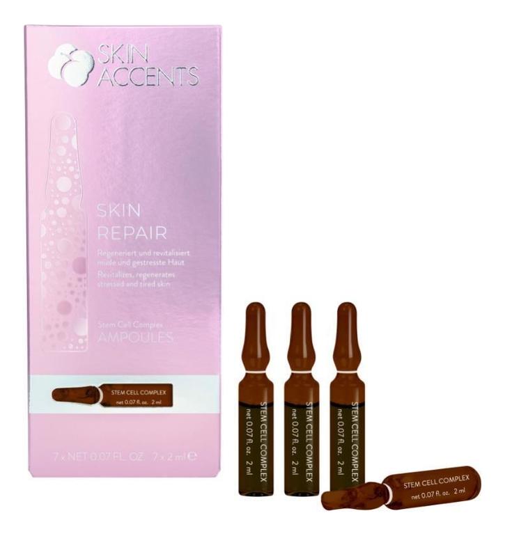 Купить Клеточно-активный омолаживающий концентрат для лица Stem Cell Complex 7*2мл, Inspira: cosmetics