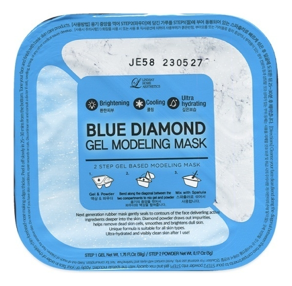Альгинатная гелевая маска для лица c алмазной пудрой Blue Diamond Gel Modeling Mask (пудра + гель) 55г
