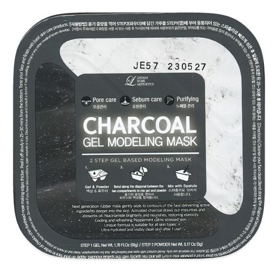 Купить Альгинатная гелевая маска для лица с древесным углем Charcoal Gel Modeling Mask (пудра + гель) 55г, Lindsay