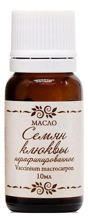 Масло Семян клюквы нерафинированное: Масло 10мл, СпивакЪ  - Купить
