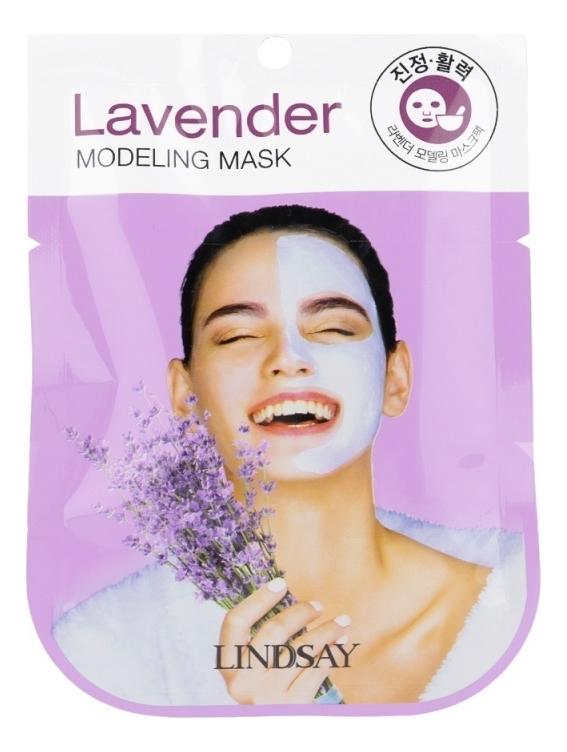 Альгинатная маска для лица c экстрактом лаванды Lavender Modeling Mask 28г