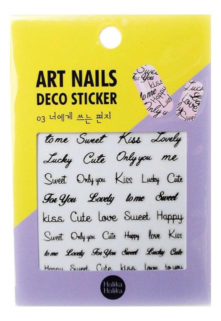 Декоративные наклейки для маникюра Art Nails Deco Sticker: 03 Love Letter To You