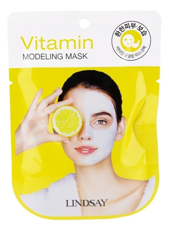 Альгинатная маска для лица с витаминами Vitamin Modeling Mask 28г недорого