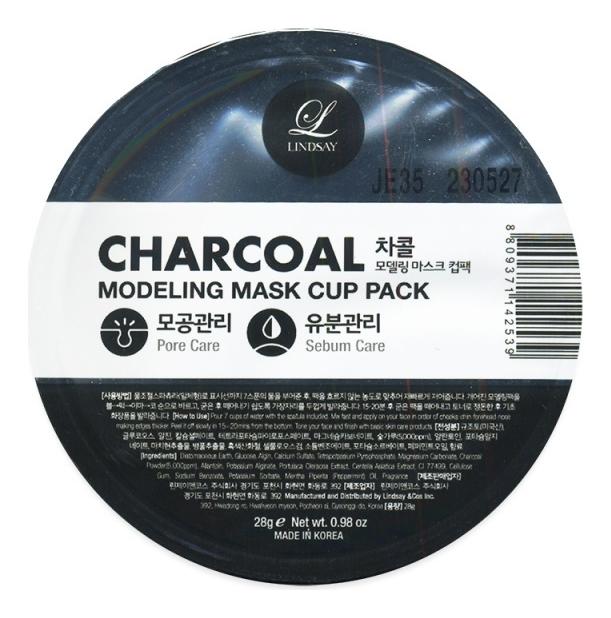 Фото - Альгинатная маска для лица с древесным углем Charcoal Modeling Mask Cup Pack 28г альгинатная маска для лица с маслом чайного дерева cool tea tree modeling mask cup pack 28г