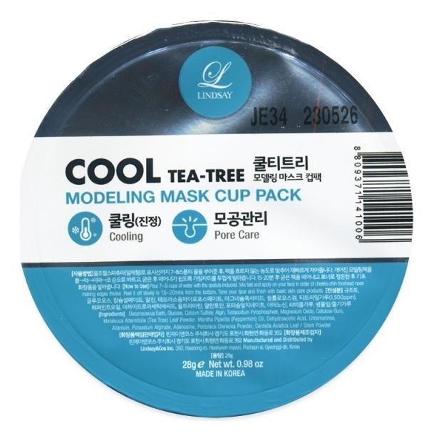 Фото - Альгинатная маска для лица с маслом чайного дерева Cool Tea-Tree Modeling Mask Cup Pack 28г альгинатная маска для лица с маслом чайного дерева cool tea tree modeling mask cup pack 28г
