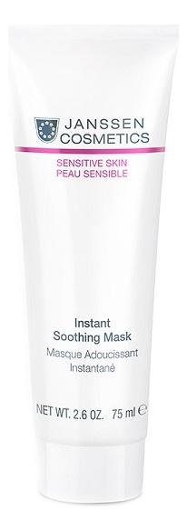 Купить Мгновенно успокаивающая маска для лица Instant Soothing Mask 75мл, Janssen Cosmetics