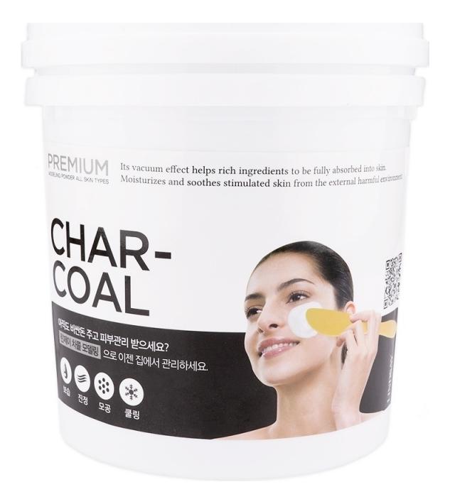 Альгинатная маска для лица с древесным углем Premium Charcoal Modeling Mask: Маска 820г недорого