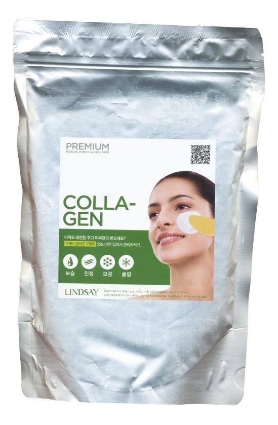 Купить Альгинатная маска для лица с коллагеном Premium Collagen Modeling Mask: Маска 1000г, Lindsay