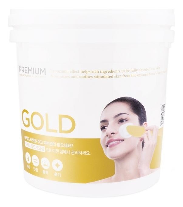 Альгинатная маска для лица с коллоидным золотом Premium Gold Modeling Mask: Маска 820г недорого