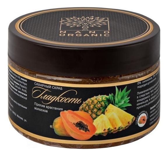 Купить Скраб сахарный для тела Гладкость 300мл (ананас и папайя), Nano Organic