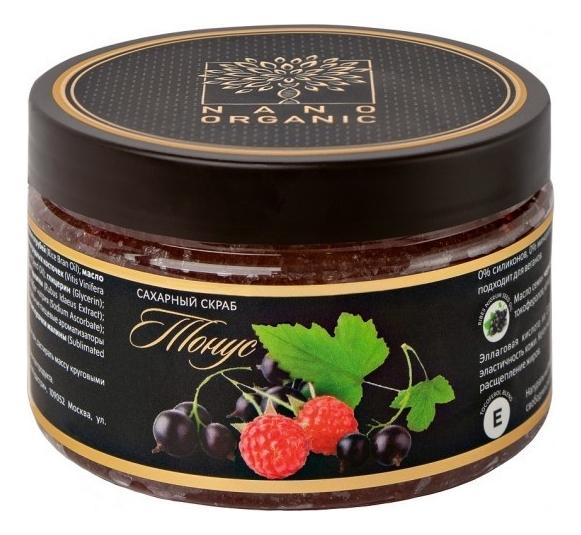 Купить Скраб сахарный для тела Тонус 300мл (черная смородина и малина), Nano Organic