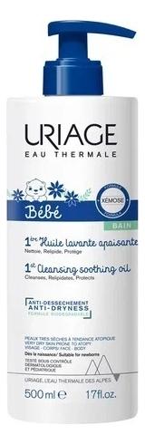 Купить Первое очищающее успокаивающее масло для тела Bebe 1ere Huile Lavante Apaisante 500мл, Uriage