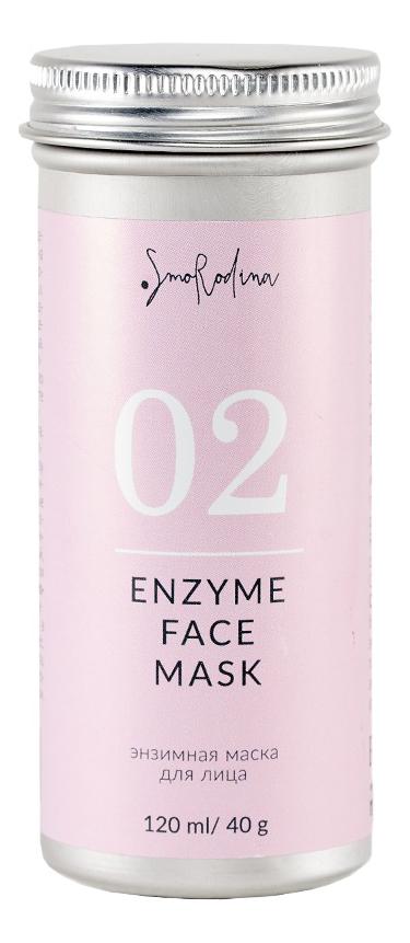 Энзимная маска для очищения кожи лица с экстрактом ананаса и папайи Enzyme Face Mask 120мл