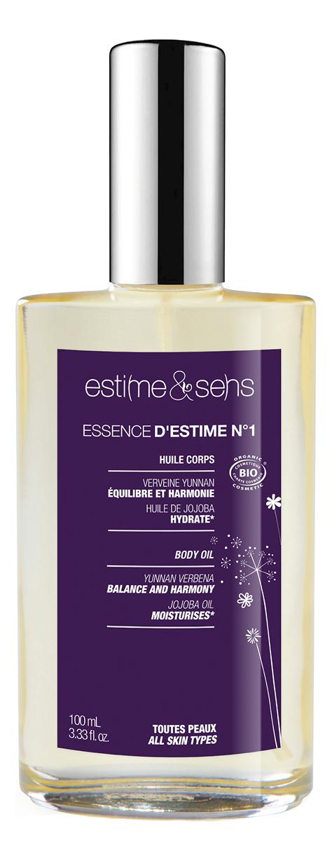 Успокаивающее масло для тела с экстрактом вербены и жожоба Essence D'Estime No1 100мл
