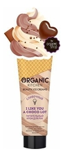 Organic Shop Крем для рук Сливочный Organic Kitchen Beauty Ice Creams I Like You A Choco-Lot 40мл
