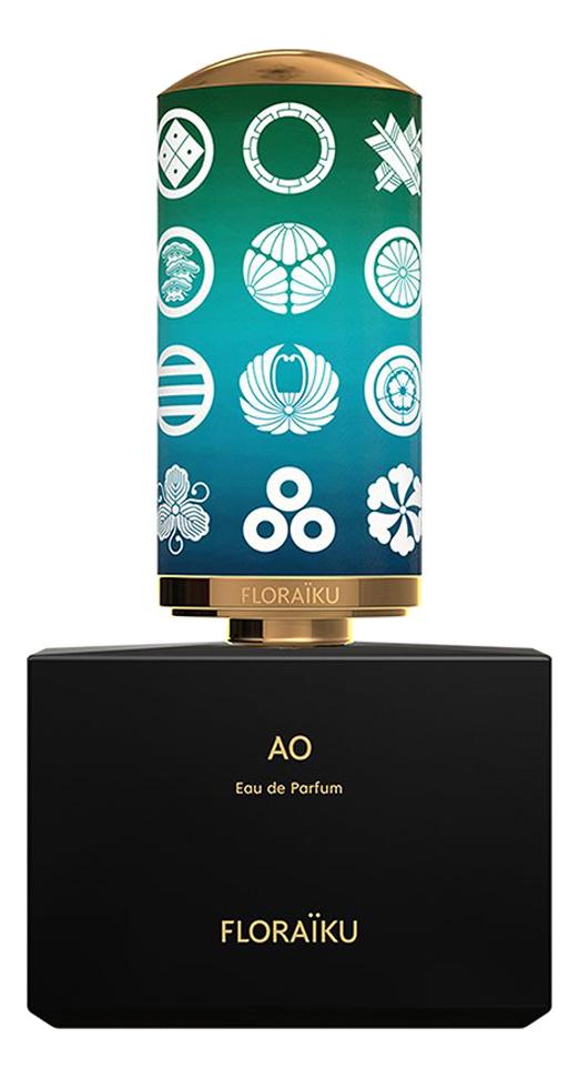 Ao: парфюмерная вода 10мл недорого