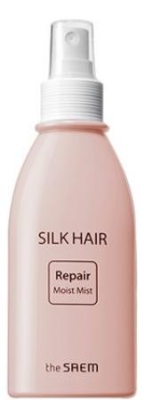 Спрей для волос Silk Hair Repair Moist Mist 150мл