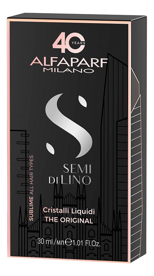 Масло против секущихся кончиков придающее блеск Semi Di Lino Sublime Cristalli Liquidi: Масло 30мл (Limited Edition) недорого