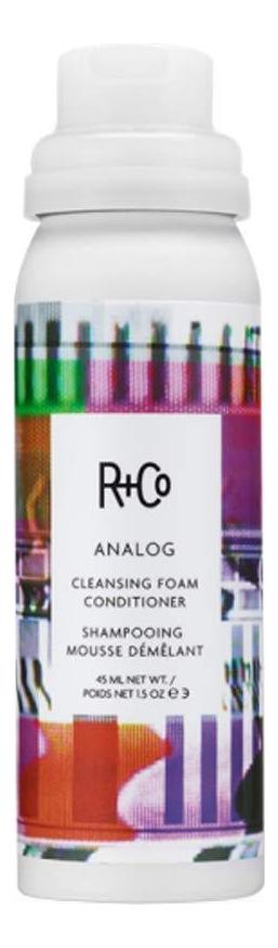 Очищающая пена-кондиционер для волос Analog Cleansing Foam Conditioner: Пена-кондиционер 45мл очищающий кондиционер для волос vitamin booster cleansing conditioner кондиционер 230мл