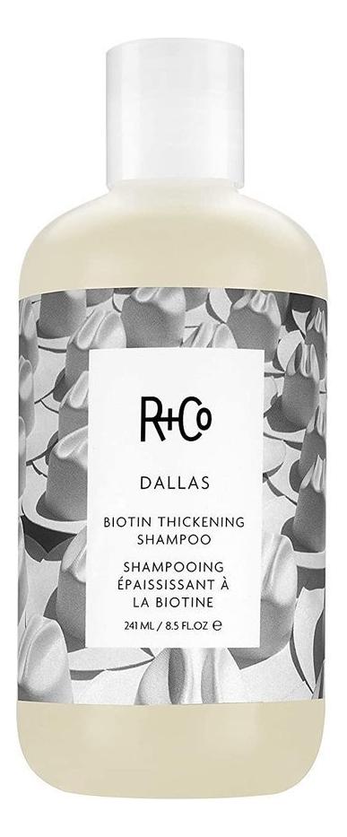 Фото - Шампунь для объема волос с биотином Dallas Biotin Thickening Shampoo: Шампунь 241мл текстурирующий шампунь r co cactus texturizing shampoo 177 мл