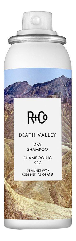 Фото - Сухой шампунь для волос Death Valley Dry Shampoo: Шампунь 75мл текстурирующий шампунь r co cactus texturizing shampoo 177 мл