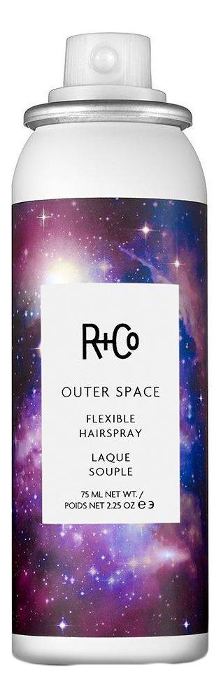 Универсальный спрей-лак для укладки волос Outer Space Flexible Hairspray: Спрей-лак 75мл