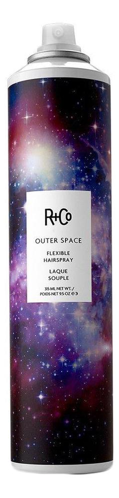 Универсальный спрей-лак для укладки волос Outer Space Flexible Hairspray: Спрей-лак 315мл