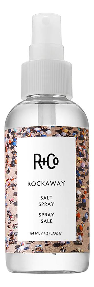 Стайлинг-спрей для текстуры и объема волос Rockaway Salt Spray: Стайлинг-спрей 119мл недорого