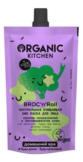 Фото - Натуральная очищающая био маска для лица Домашний Spa Organic Kitchen Broc'N'Roll 100мл натуральная цветочная вода для лица очищающая и тонизирующая чайное дерево 100мл