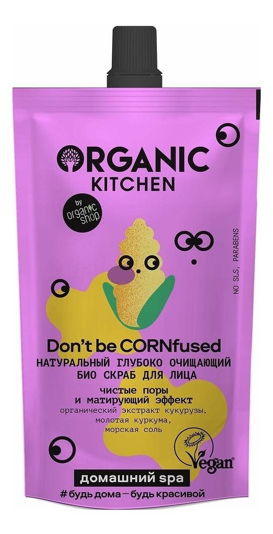 Фото - Натуральный глубоко очищающий био скраб для лица Домашний Spa Organic Kitchen Don't Be Cornfused 100мл натуральный смягчающий био скраб для тела сахарный мармелад домашний spa organic kitchen raps berry 120г