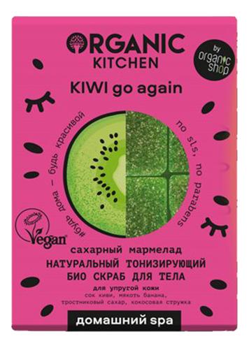 Фото - Натуральный тонизирующий био скраб для тела Сахарный мармелад Домашний Spa Organic Kitchen Kiwi go again 120г натуральный смягчающий био скраб для тела сахарный мармелад домашний spa organic kitchen raps berry 120г