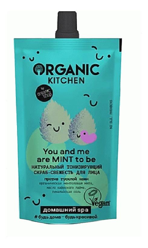 Натуральный тонизирующий скраб-свежесть для лица Домашний Spa Organic Kitchen You And Me Are Mint To Be 100мл